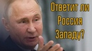 Политика России на Дальнем Востоке