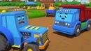 мультики про машинки трактор проколол колеса
