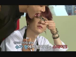Yoongi feeding his baby i'm
