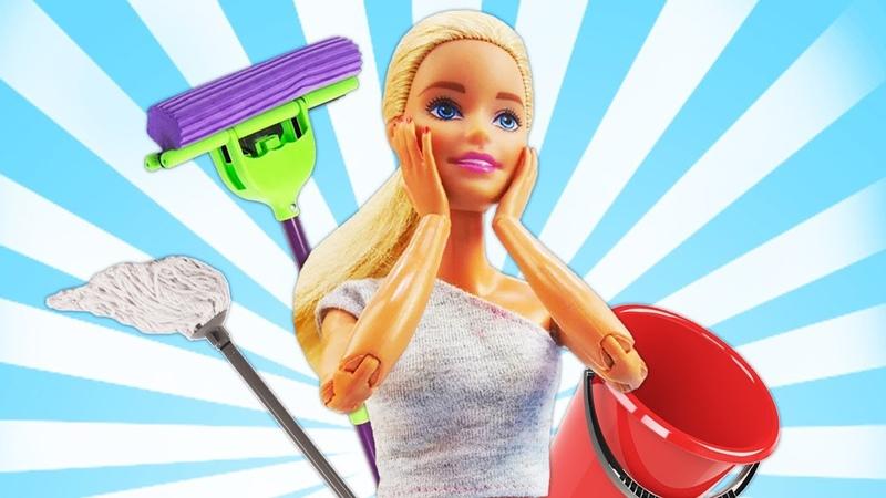 Видео для детей про игрушки Кукла Барби уснула во время уборки