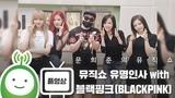 [full] 180628 BLACKPINK @ KBS Cool FM Moon Hee-joons music show Radio
