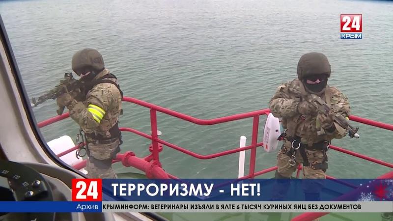 Глава Крыма Сергей Аксёнов подвёл итоги работы по противодействию терроризму на полуострове