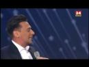 Руслан Алехно и Диана Гурцкая - Мелодия любви