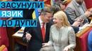 Ганапольський про Тимошенко і Ляшка: засунули язик до дупи і мовчать