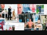 В Японии раскупают календари с изображением Путина