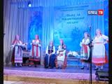 Бунинские рассказы и народные песни стали основой спектакля фольклорного ансамбля «Сустреча» ДШИ № 3.
