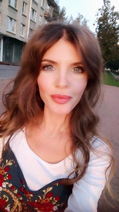 Екатерина Арс