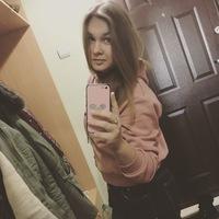 Валерия Богачёва