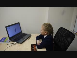 София, 7 лет.