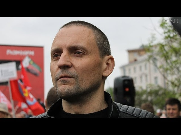 Срочно 23 февраля всероссийская акция протеста удальцов левыйфронт