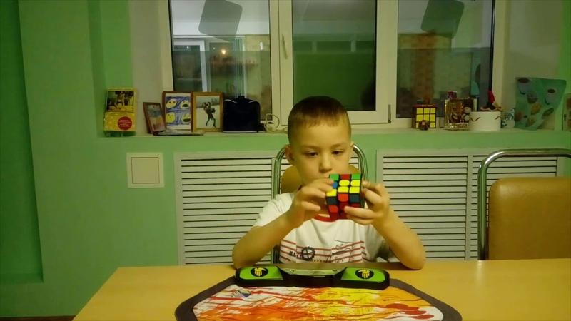 Наш новый рекорсмен Остриков Миша в 5 лет научился собирать кубик Рубика 3х3х3 Молодчина