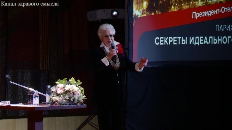 Вступительное слово Анны Шатиловой к лекции Евгения Понасенкова историк солнце