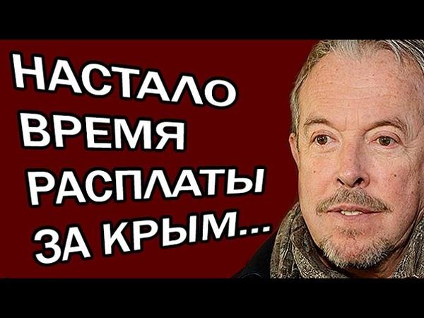 Андрей Макаревич - ЭTO HAЧAЛO! CAMOE CTPAШHOE EЩE BПEPEДИ...