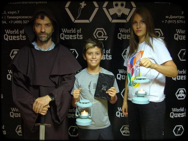 Команда победителей 10.08.2018