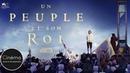 Один король - одна Франция (2018) - драма