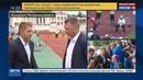 Новости на Россия 24 • Дмитрий Медведев приветствовал участников чемпионата России по легкой атлетике