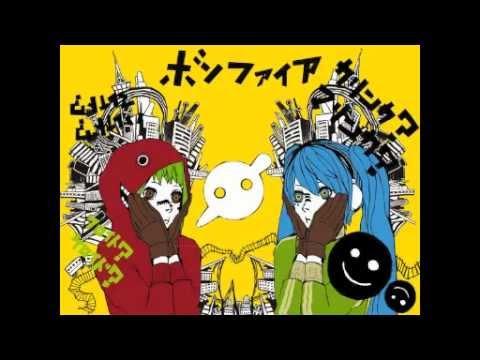 [Mashup]bonfire / Knife Party Matryoshka / Miku Hatsune