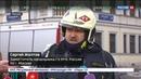 Новости на Россия 24 • Спасатели вскрыли крышу ГМИИ циркулярками и потушили пожар