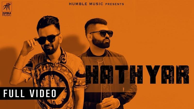 Hathyar (Full Video Song)   Parry Sarpanch   Harj Nagra   Latest Punjabi Song 2019   Humble Music
