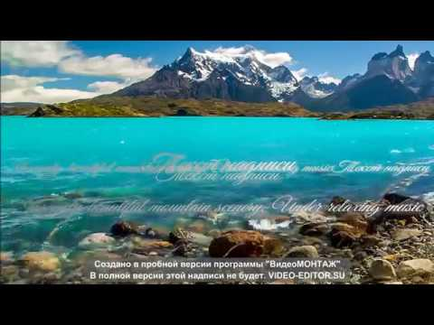 Incredibly beautiful waterfalls and mountain landscapes. Under the music for sleep