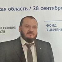 Сергей Анискин
