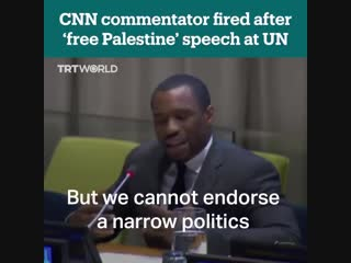 "Cnn has fired commentator marc lamont hill after his ""free palestine"" speech at un!"