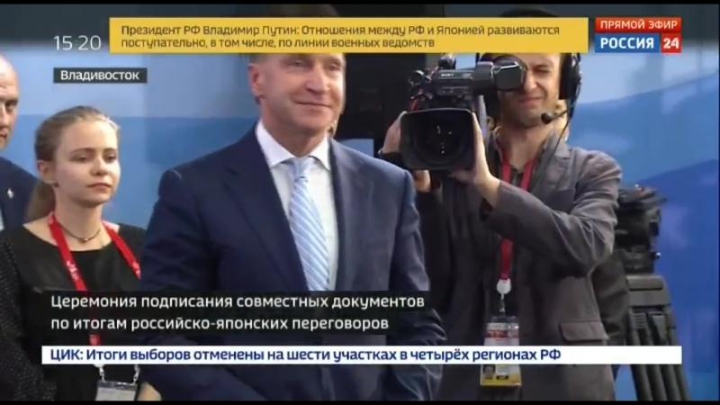 Внешэкономбанк и JBIC поддержат развитие торгово-экономических отношений России и Японии.