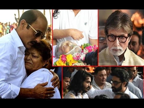 Funeral Of Actor Vinod Khannna | Amitabh Bachchan | Akshay Khanna