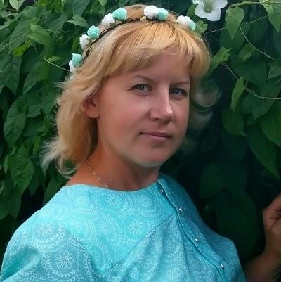 Светлана Тупицына