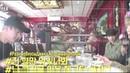 Озвучка BTS Bon Voyage Ep 07 за кадром