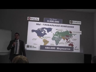 Юрий Сулима Горячие новости компании OneLife, Киев 29.09.18
