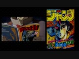 Comics Animation References in Jojos Bizarre Adventure