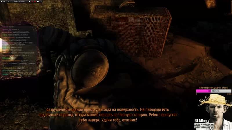 [Dmitry 55th] ГЛАД ВАЛАКАС - METRO 2033 или первый секс Урича в SIMS 4 ЖМЫХ AIRLINES