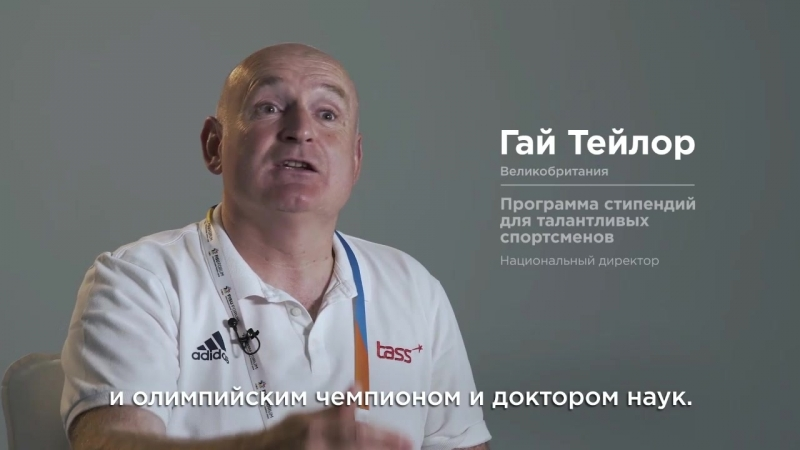 FISU Forum 2018 в Красноярске как это было (3)