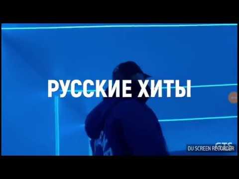 Угадай песню за 10 секунд (6 часть) Егор Крид, Лобода, Jah Khalib, Полина Гагарина