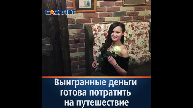 Двадцатая участница отборочного этапа конкурса Мисс Блокнот Ставрополь-2019
