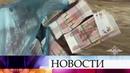 В Дагестане задержаны подозреваемые в изготовлении фальшивых пятитысячных купюр высокого качества.