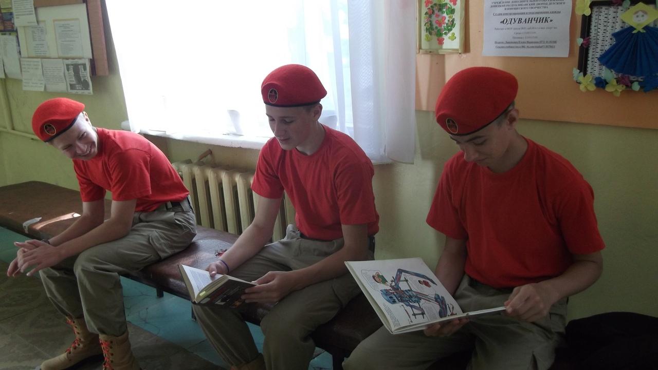 отдел внестационарного обслуживания, Донецкая республиканская библиотека для детей, лето в библиотеке, работа с пришкольными лагерями, патриотическое воспитание детей