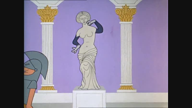 117.Miau.po.grecheski.1961.DivX.DVDRip