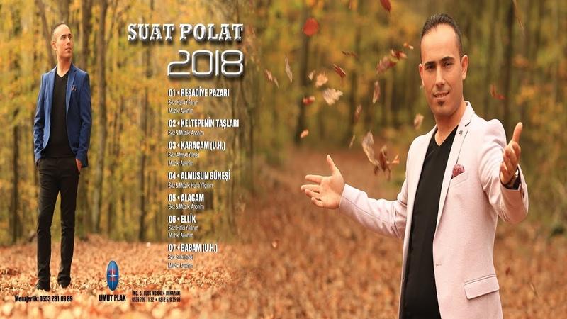 Suat Polat - Tokat Türküleri Ve Oyun Havaları - Karışık Karma Türküler Uzun Hava Ve Oyun Havaları
