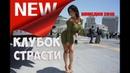 Ржачная лучшая комедия 2018 КЛУБОК СТРАСТИ новые комедии 2018 ФИЛЬМЫ онлайн Кино новинка