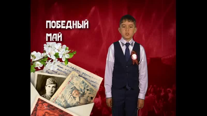 Дмитрий Спичак