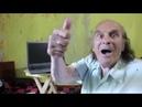 Аркадий Давидович ЗА пенсионную реформу !