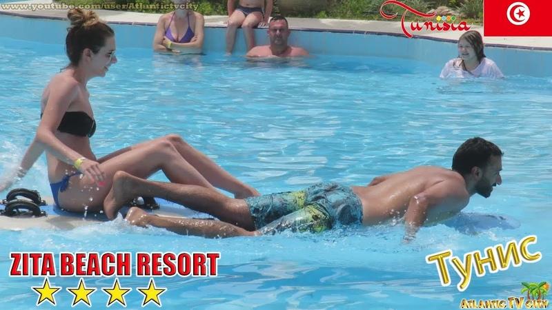 Смешной конкурс в бассейне отеля Zita Beach Resort 4 Анимация Тунис Джерба Funny animation Tunisia