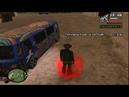 Grand Theft Auto San Andreas 8 Серия