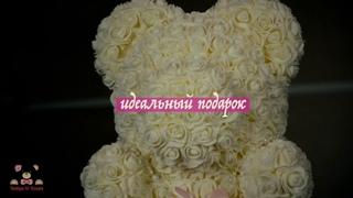 Мишки из роз - подарок на новый год