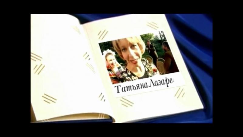 История заставок телесериала 33 квадратных метра 1996 2005