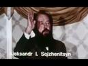Солженицын призывал США уничтожить СССР,а ему памятники ставят