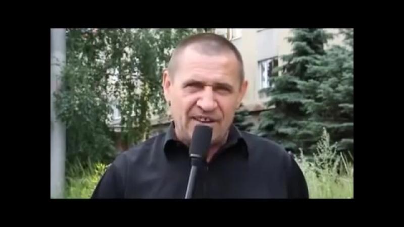 Горловка.14 июня,2014.Обращение координатора по Горловке к горловчанам после авиаудара.