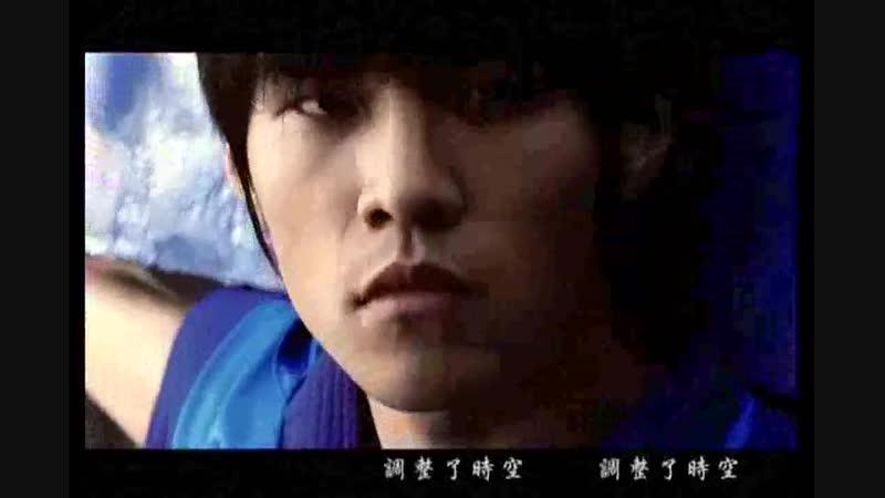 Jay Chou - Dragon Fist